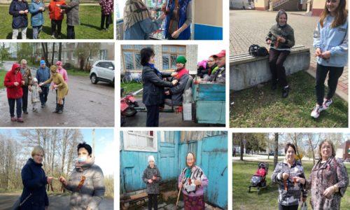 Всероссийская акция георгиевская лента