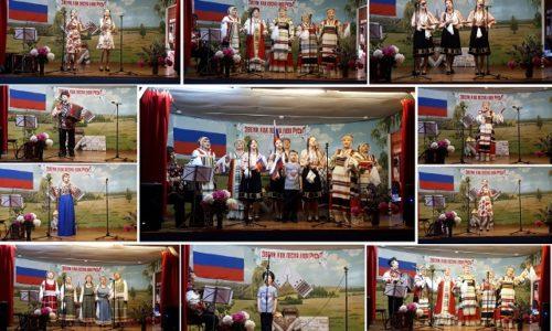 Немеричи Концерт ко Дню России